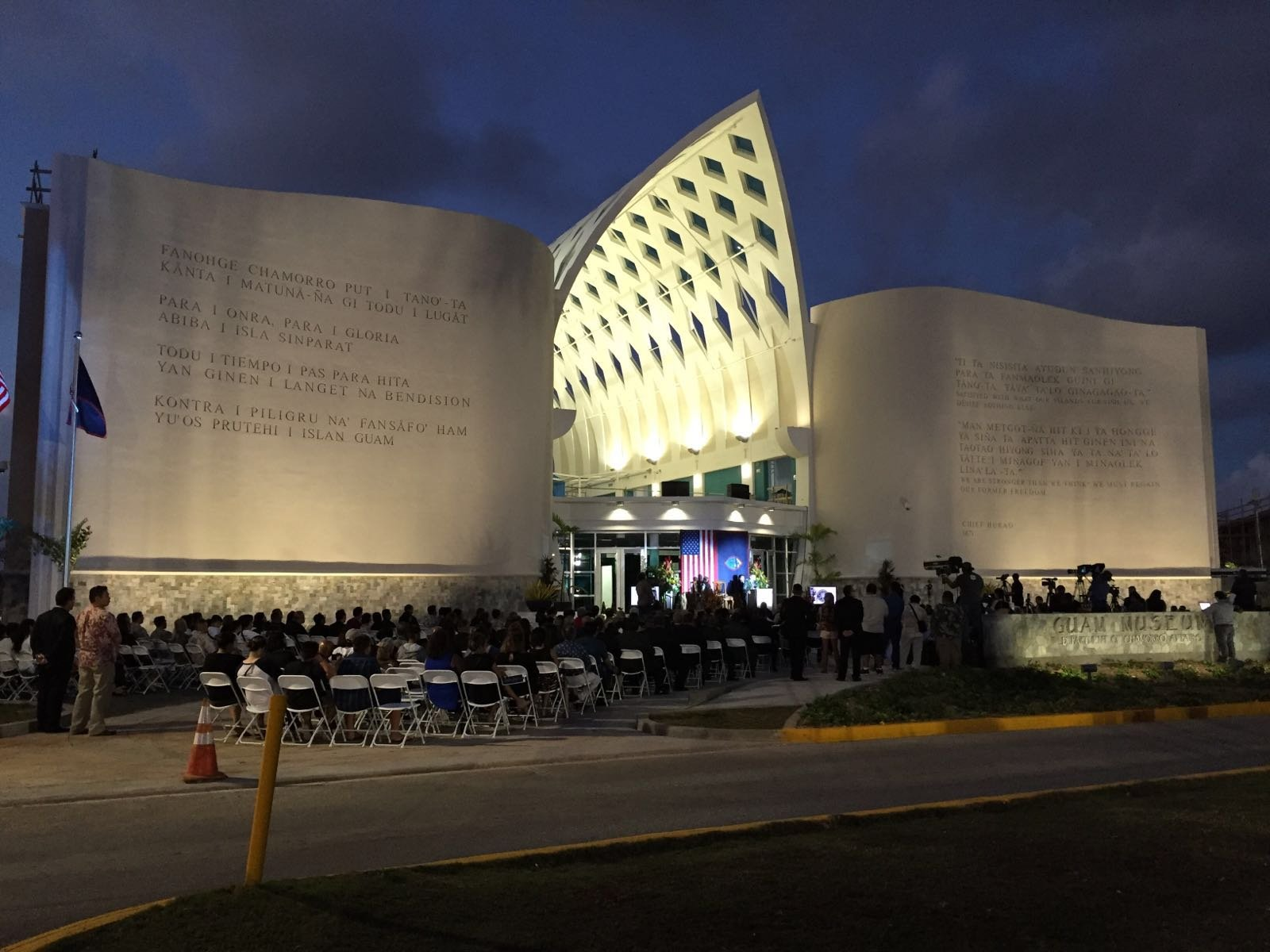 Opening Of Guam Museum In Hagatna Has Been Long Time